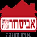 menu_avisrur-logo